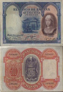second republic 500pts note