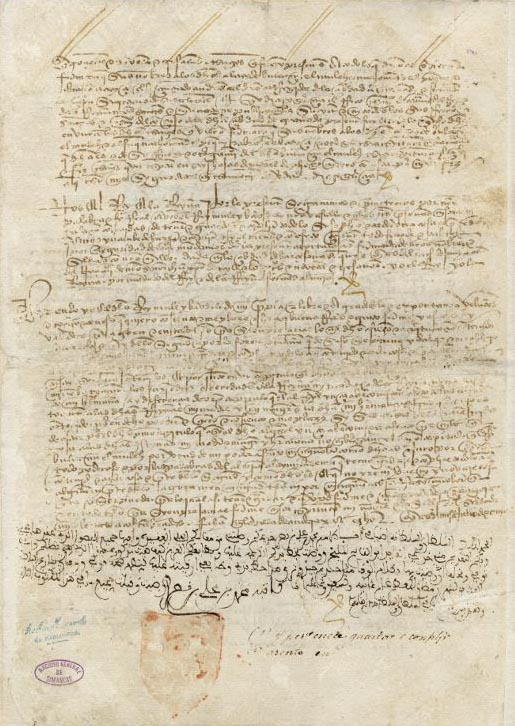 Original document signing over Kingdom of Granada to the Catholic Kings of Spain (not Almería but the whole Islamic Caliphate)
