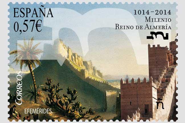 sello correos milenio almeria